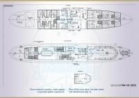 Двухпалубное пассажирское судно